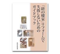 book-r.jpg